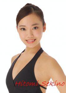 Hitomi Sekino